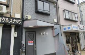 Shop {building type} in Amami minami - Matsubara-shi