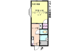 1K Apartment in Watado - Fujimi-shi