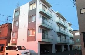 1LDK Mansion in Shinkotoni 7-jo - Sapporo-shi Kita-ku