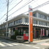 1K Apartment to Rent in Kawagoe-shi Post office