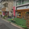 1R Apartment to Rent in Yokohama-shi Konan-ku Restaurant
