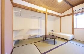 Shared House in Kamikitazawa - Setagaya-ku