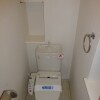 1K Apartment to Rent in Shinagawa-ku Toilet