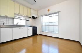 4LDK Mansion in Fujimicho - Higashimurayama-shi