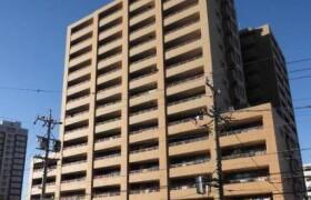 3LDK Apartment in Shirutanicho - Nagoya-shi Chikusa-ku