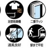 2LDK Apartment to Buy in Shibuya-ku Equipment