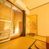 1LDK Apartment to Rent in Kyoto-shi Kamigyo-ku Room