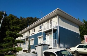 2DK Apartment in Tokiwamachi - Machida-shi
