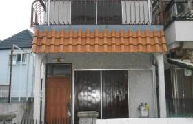3DK House in Nishitachibanacho - Amagasaki-shi