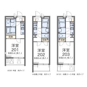 1K Mansion in Takamatsu - Toshima-ku Floorplan