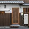 2LDK House to Rent in Osaka-shi Konohana-ku Exterior