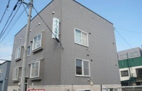 Whole Building {building type} in Kikusui 1-jo - Sapporo-shi Shiroishi-ku