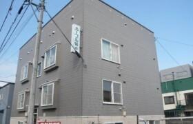 札幌市白石区 菊水一条 一棟 {building type}