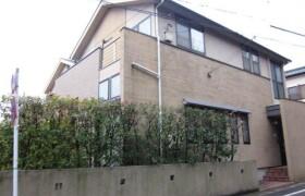 5LDK House in Yashirogaoka - Nagoya-shi Meito-ku
