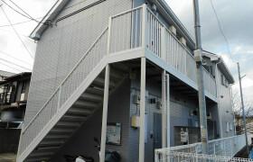 1K Apartment in Shiroyama - Odawara-shi