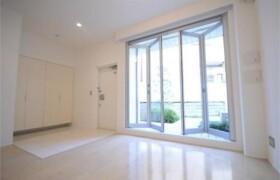 1SK Mansion in Shimomeguro - Meguro-ku