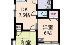 2DK Apartment in Gotokuji - Setagaya-ku