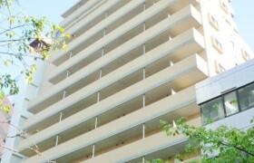 3LDK Mansion in Higashikasai - Edogawa-ku