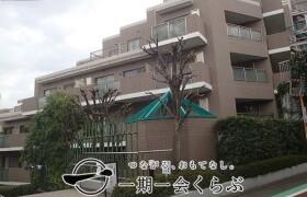 2SLDK {building type} in Nishiwaseda(sonota) - Shinjuku-ku