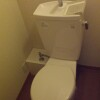 1K Apartment to Rent in Edogawa-ku Toilet