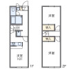 2DK Apartment to Rent in Akiruno-shi Floorplan
