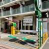 1R Apartment to Rent in Taito-ku Interior