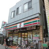 1K Apartment to Rent in Suginami-ku Convenience Store