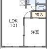 1LDK Apartment to Rent in Fuchu-shi Floorplan