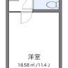 1K Apartment to Rent in Satte-shi Floorplan