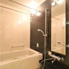 2LDK Apartment to Buy in Chuo-ku Bathroom