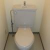 3LDK Apartment to Rent in Funabashi-shi Toilet