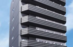 1LDK Apartment in Yahiro - Sumida-ku