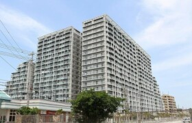 2LDK Apartment in Miyagi - Nakagami-gun Chatan-cho