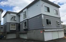 1LDK Apartment in Inaho 1-jo - Sapporo-shi Teine-ku