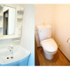 5LDK House to Rent in Yokosuka-shi Interior