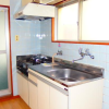 2K Apartment to Rent in Ota-ku Kitchen