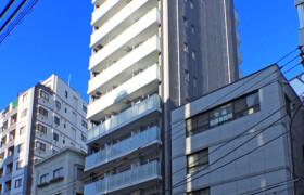 1LDK Apartment in Iwatocho - Shinjuku-ku