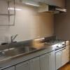 3LDK Apartment to Rent in Funabashi-shi Kitchen