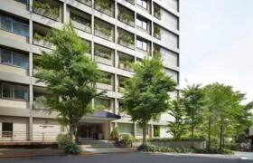 港区 - 六本木 大厦式公寓 4LDK