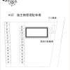 1K Apartment to Rent in Sakura-shi Layout Drawing