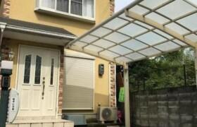 3LDK House in Daigo mawaridocho - Kyoto-shi Fushimi-ku