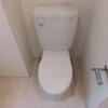 1R アパート 目黒区 トイレ