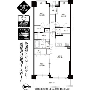 3LDK Apartment in Miharadai - Nerima-ku Floorplan