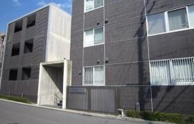 1LDK Apartment in Kinugasa goshonochicho - Kyoto-shi Kita-ku