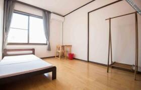 Shared House in Minamiota - Yokohama-shi Minami-ku