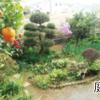 4LDK House to Buy in Saitama-shi Midori-ku Garden