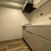 1SLDK Apartment to Buy in Yokohama-shi Nishi-ku Interior
