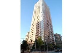2LDK Apartment in Nishiikebukuro - Toshima-ku
