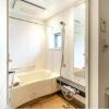2LDK Apartment to Buy in Suginami-ku Bathroom