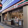 2LDK Apartment to Rent in Taito-ku Convenience Store
